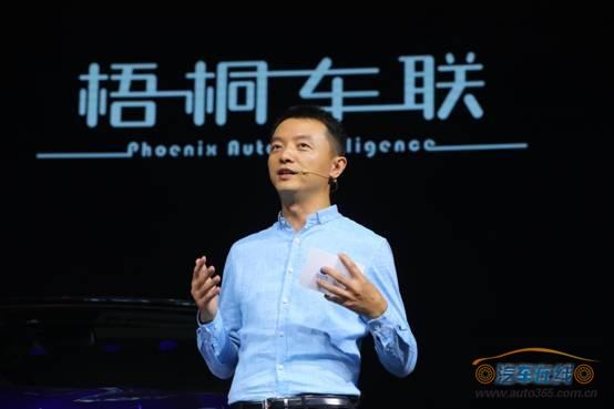 腾讯智慧出行加速落地 梧桐车联发布首款智联网汽车
